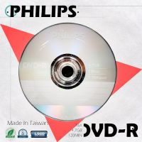 PHILIPS Blank DVD-R LOGO 4.7GB 120min