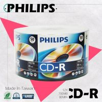 PHILIPS Blank CD-R 52X 700MB Made in Taiwan