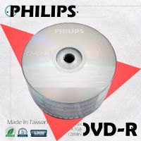 PHILIPS Blank DVD-R LOGO 4.7GB 120min