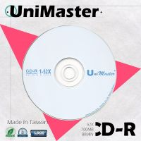 UniMaster Blank CD-R 52X 700MB Made in Taiwan