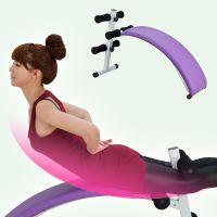 Stretch & Sit-up Bench HO106