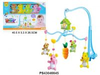 Wind Up Baby Musical Mobiles