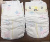 Hazai Baby Diapers