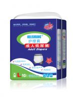 Hulishuang Adult Diapers