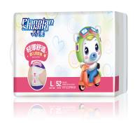 Pianpian shuang Baby Diapers