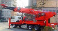 Truck Mounted Aerial Access Work Platform