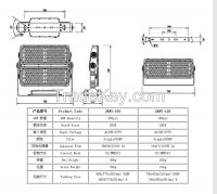 led projector light JRF5