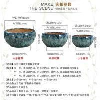 flowerpots, ceramics flowerpot, Chaozhou flowerpot, Chinese flowerpot, flower pot, pot, garden pot, plant pot, planter