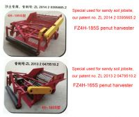 Peanut harvester machine / tractor connecting peanut harvesting machine