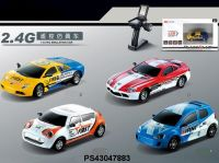 2.4 G four-way remote control simulation sports car
