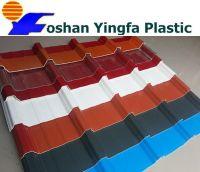 anti-typhoon roof tile