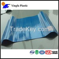 Trapezoid roof tile FRP