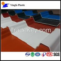 high slope trapezoid roof tile