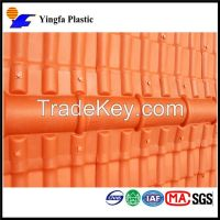 Roofing tile Columbia Market