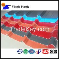 Trapezoid roof tile
