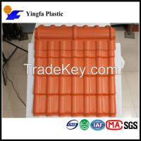 Color roof with cheapest price synthetic resin plastic tile