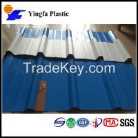 2015 new pvc building construction material