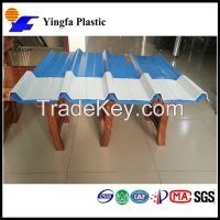 Best quality hot sale pvc roofing tile for roof design