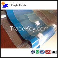 high light transmission sizes of corrugated holographic pvc roof sheet