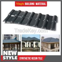 Waterproofing and fireproofing plastic roof PVC roofing sheet synthetic resin