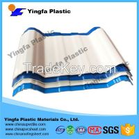 plastic roofing sheet pvc roof tile building materials