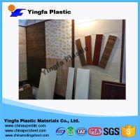 PVC hollow furniture board fish tank