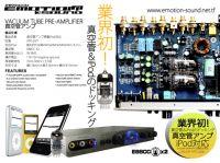 JAPAN EMOTION SOUND TUBE PRE-AMPLIFIER