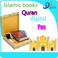 Quran read pen for quran reciting