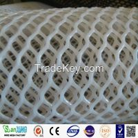 Polyethylene and polypropylene made of plastic netting
