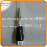 VHF antenna with three kind mount method. you can choose round magneti