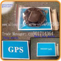 (Manufactory) GPS Antenna & Marine GPS Antenna( 28-35dBi )