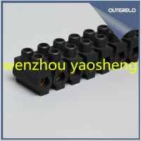 High quality Iraq Tunisia type terminal block terminal strips pvc connector