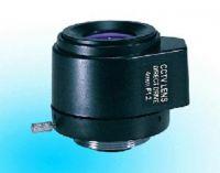 cctv lens, surveillance lens, fixed-focal lens
