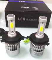 s2 cob led headlamp  car tuning H1 H3 H7 H4 9005 9006 LED luces faros