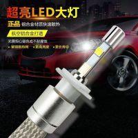 R3 LED headlamp cree xhp50 chip  car tuning H1 H3 H7 H4 9005 9006 R4 LED luces faros