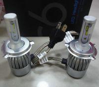 C6F philips chip led headlamp  car tuning H1 H3 H7 H4 9005 9006 LED luces faros