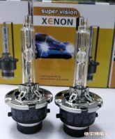 Original D1S D2S D3S D4S D5S HID xenon lamp  car xenon headlamp car light tuning