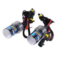 H1 H3 H7 H11 9005 9006 880 HID xenon lamp  car xenon headlamp car light tuning