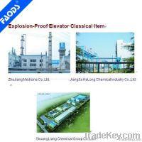 anti-explosion elevator/lift