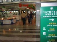 Buying & Export Yiwu Agent