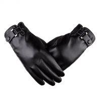 Leather Dressing Gloves