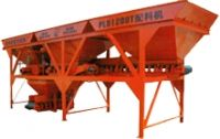 Concrete Batcher supplier