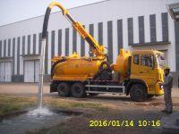 vacuum truck, jetting truck , combination vacuum jetting truck