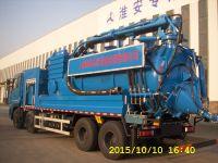 combination vacuum jetting truck