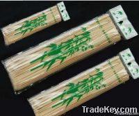 Bamboo Skewers for BBQ 3.0x300mm