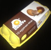 Egg trays and cartons