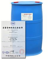 D2EHPA  P204/ Diisooctyl Phosphate