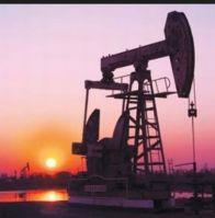 DIESEL D6 VIRGIN LOW POUR FUEL OIL