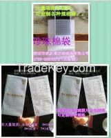 Toughened glass protective film