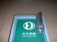 Sell - pre-galvanized steel pipe/tube
